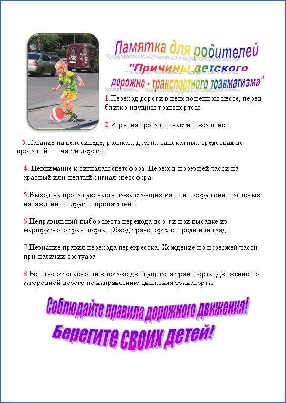 http://dou3-prk.narod.ru/olderfiles/1/tmp7H33rk_html_4149fcdb.png